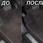 Химчистка ковролина автомобиля