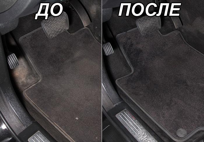 Чистка салона авто цена